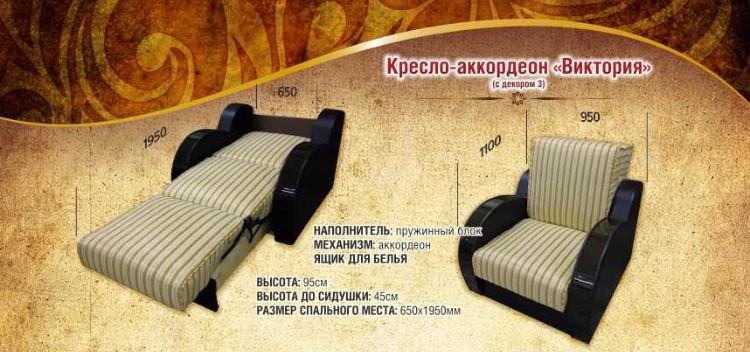 image151215110726