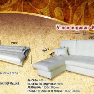 image151215110751