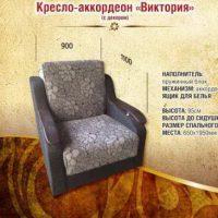 image151215121814