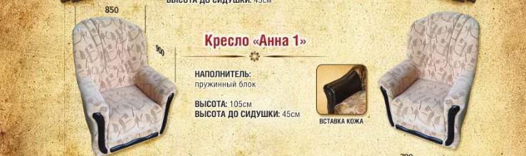 image151215121816