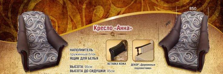 image15121512182